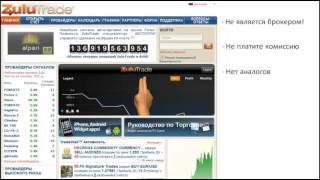 автоматическая торговля на форекс (урок 1)
