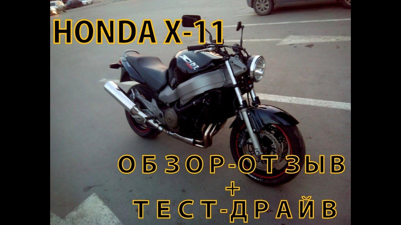 мотоцикл honda glh125a отзывы