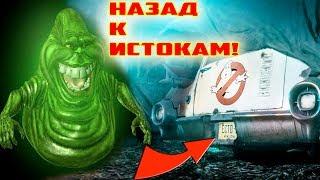 «ОХОТНИКИ ЗА ПРИВИДЕНИЯМИ 3» (2020) - Разбор тизер-трейлера и Первая Информация | Ghostbusters 3