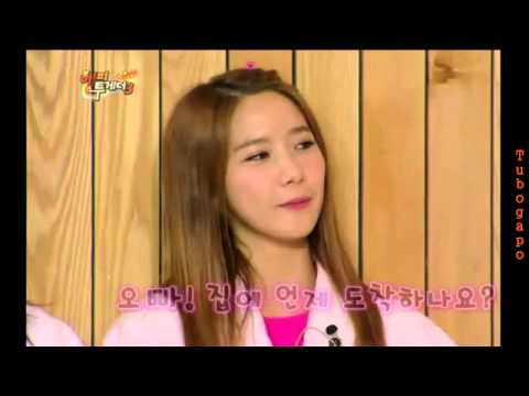 130117 Girls #39  Generation SNSD 윤아 Yoon Choding #39 s Baby Voice~   YouTube