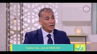 8 الصبح - د. جمال القليوبي