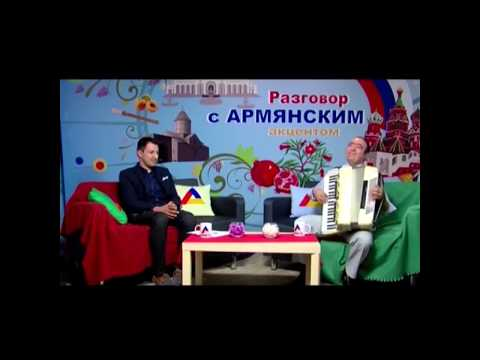 Армянский Аккордеонист Артём Арутюнян - Арцахская Песня
