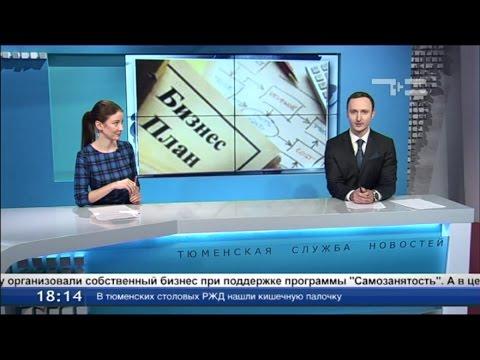 Работа в Санкт-Петербурге, вакансии в Санкт-Петербурге