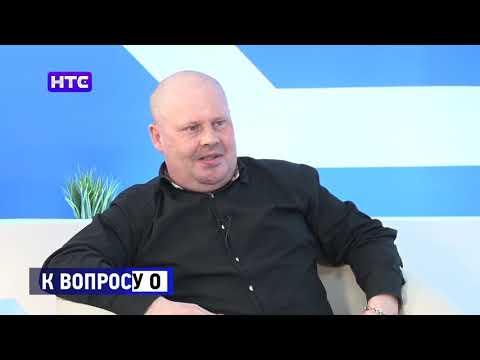 К вопросу о мошенниках - Выпуск №64(Роман Мингалёв и Александр Сосновских)