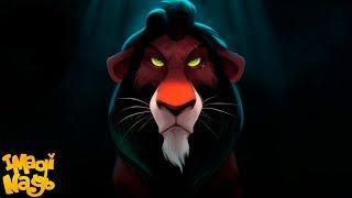 A História do SCAR - O Rei Leão