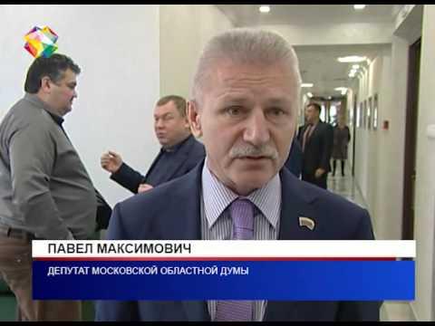 Заседание Совета депутатов Городского округа Подольск от 23.09.2016