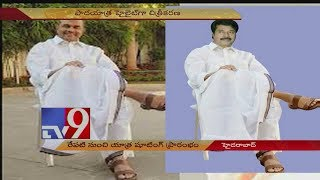YSR's biopic 'Yatra' to start rolling from April 9 - TV9