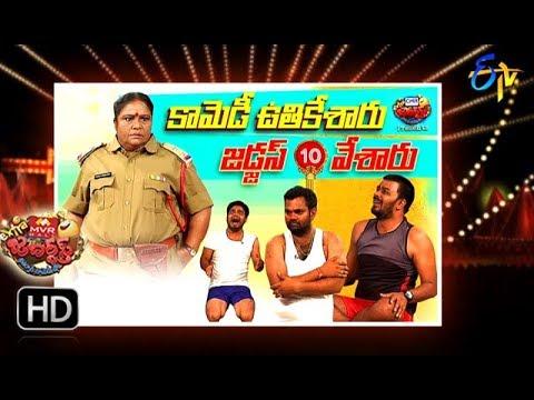 Extra Jabardasth|5th October 2018 | Full Episode | ETV Telugu