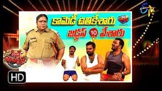 Extra Jabardasth 5th October 2018   Full Episode   ETV Telugu