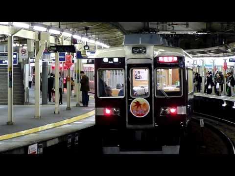 阪急6300系(6354F) 通勤特急梅田ゆき(もみじHM)@十三