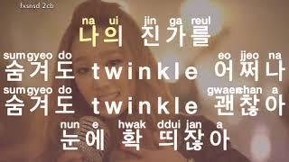 [KARAOKE] TTS - Twinkle