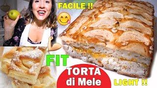 TORTA DI MELE FIT Ricetta GENIALE !!! SENZA BURRO e SENZA ZUCCHERO!!! | Carlitadolce