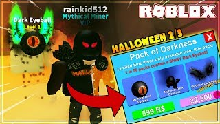 CODES ROBLOX | RANDOM SHOP EVERY DAY AND BUY CHICKEN COMBO PACKAGE 22500 TOKEN | Mining Simulator
