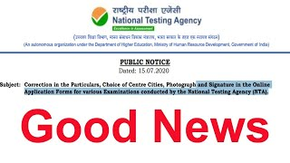 NTA UGC NET 2020 | Exam Date | Good News | Notice of NTA | Latest News, Public Notice, Exam