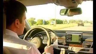 Audi A8 (Автострасти с Л. Максименко)