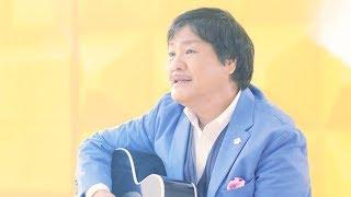 2018年8月22日発売の堀内孝雄ニューシングル「みんな少年だった」のミュ...