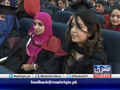 Khyber Medical College Convocation 22 Jan 2018 || Muhammad Irshad|| Mashriq TV