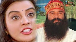 राम रहीम पर फूटा अक्षरा सिंह का गुस्सा गुस्से में निकाली भड़ास Akshara Singh Slams Ram Rahim