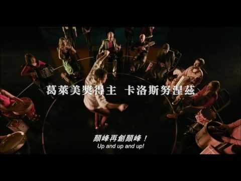 超越佛朗明哥 (J Beyond Flamenco)電影預告