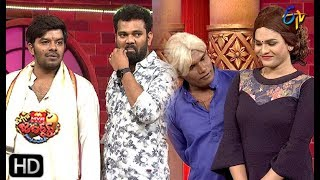 Extra Jabardasth | 19th  April  2019 | Latest Promo