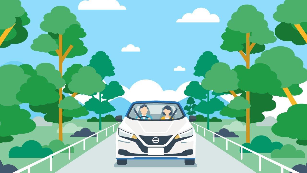 【リーフ】知っトク! なっトク!電気自動車 航続距離篇