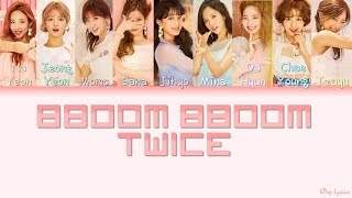 [HOW WOULD] TWICE (트와이스/トゥワイス) - BBoom BBoom (뿜뿜) (Color Coded Lyrics) [KAN/ROM/ENG]