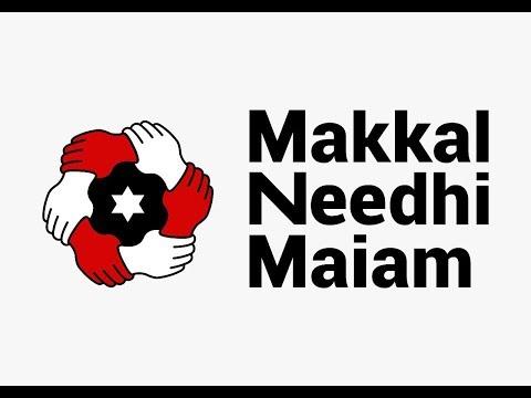 #ThanthiTVLive : கமல் புதிய கட்சி தொடக்க விழா நேரலையில்...| Kamal Haasan | Makkal Needhi Maiam