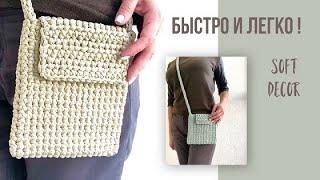 Бесшовная сумка из шнура крючком   Soft Decor - Татьяна Чакур