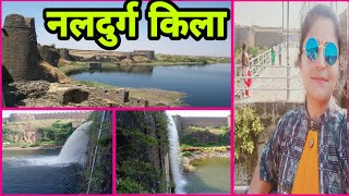 नलदुर्ग किला | Naldurg fort | Naldurg Waterfall | Naldurg killa | Archana Rathod |