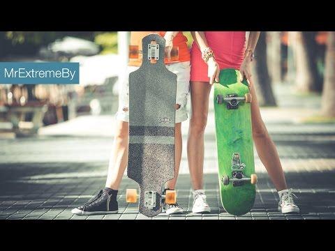 Почему скейтборд это круто?