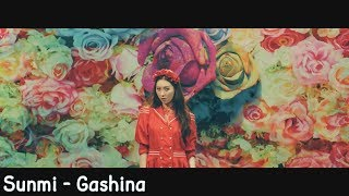 Gambar cover Catchy Kpop Songs