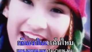 [T-POP][KARAOKE] สบตา [SOB-TA] - แอนเดรีย ANDREA [THAI SONG]