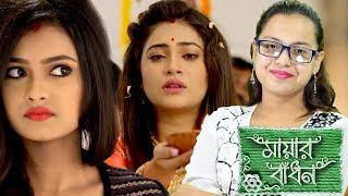 Ebar Ki Dui Boner Moddhe Osanti Suru Holo? | Mayar Badhon | Star Jalsha | Chirkut Infinity
