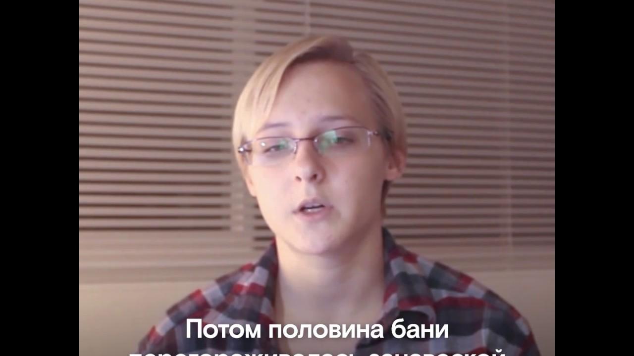 Татьяна Карстен о «Лиге школ»