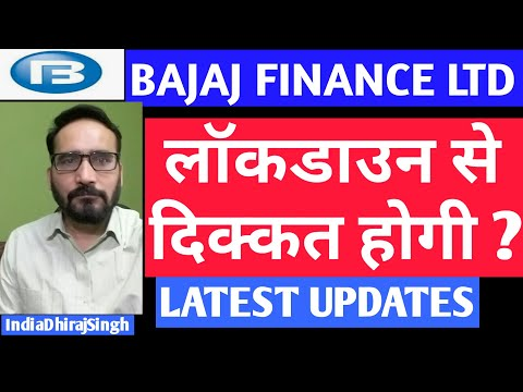 BAJAJFINANCE LTD  | BAJAJ FINANCE SHARE PRICE TARGET | LATEST NEWS LOCKDOWN से दिक्कत रहेगी