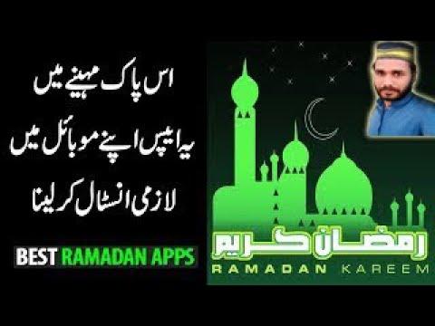 Best Mobile App For Ramadan 2020 || Muslim Pocket 2020