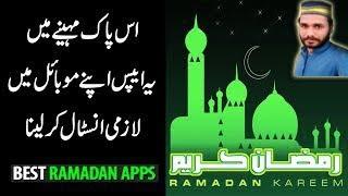 Best mobile app for ramadan 2020    Muslim pocket 2020 screenshot 3