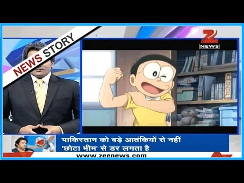 DNA: Pak's Tehreek-e-Insaf appeals for ban on cartoons dubbed in Hindi