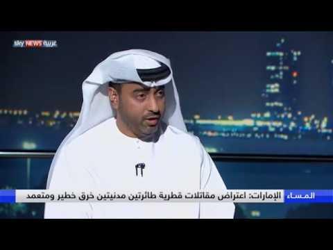 الكعبي: قطر استفزت عالم الملاحة بالكامل  - نشر قبل 2 ساعة