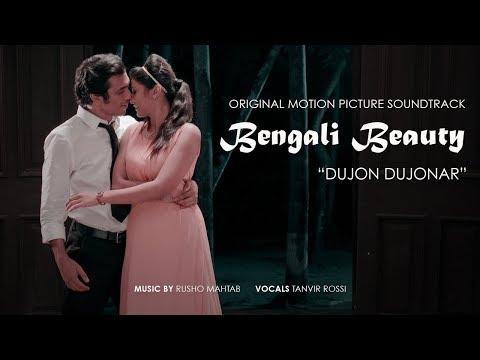 'Dujon Dujonar' - Bengali Beauty Soundtrack (Full Bangla Song)