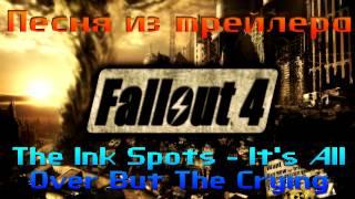 Песня из трейлера Fallout 4