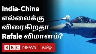 Rafale fighter jet in Indian Army: இந்தியாவுக்கு பலமா? சிறப்பம்சங்கள் என்ன? | Indian Air Force