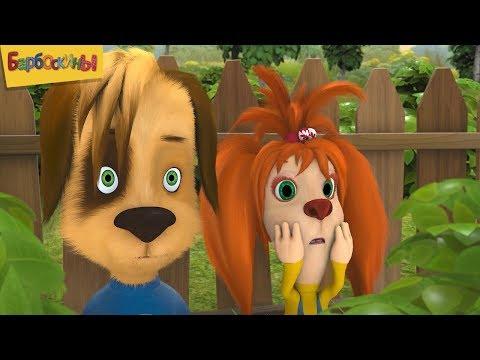 Барбоскины   ТОП-10 серий сентября 🌟 Сборник мультфильмов для детей