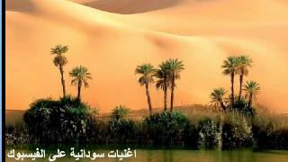 مصطفى سيد احمد - لسه بيناتنا المسافة  شجن مرغنى