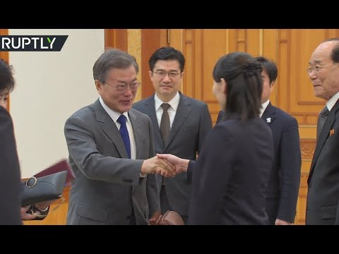RAW: Kim Jong-un's sister meets with South Korean President Moon