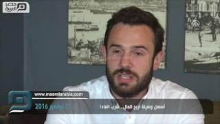 مصر العربية | أسهل وسيلة لربح المال...شرب الماء!