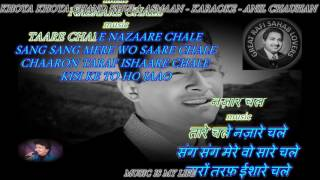 Khoya Khoya Chand - Full Song Karaoke With Scrolling Lyrics Eng. & हिंदी 1 st Time On YT For Chetan