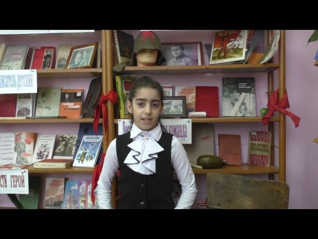 Изображение предпросмотра прочтения – АвакянАнгелина читает произведение «Мартышка и очки» И.А.Крылова
