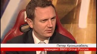 Попутчик - Новый глава BMW в России
