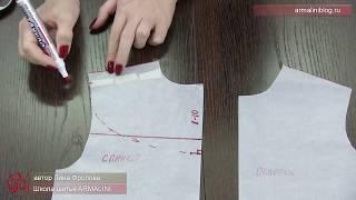 Моделирование и пошив кокетки блузки(Подпишитесь на бесплатную рассылку и Вы первыми будете узнавать о выходе наших новых видео-уроков по шитью:..., 2015-03-05T08:00:56.000Z)